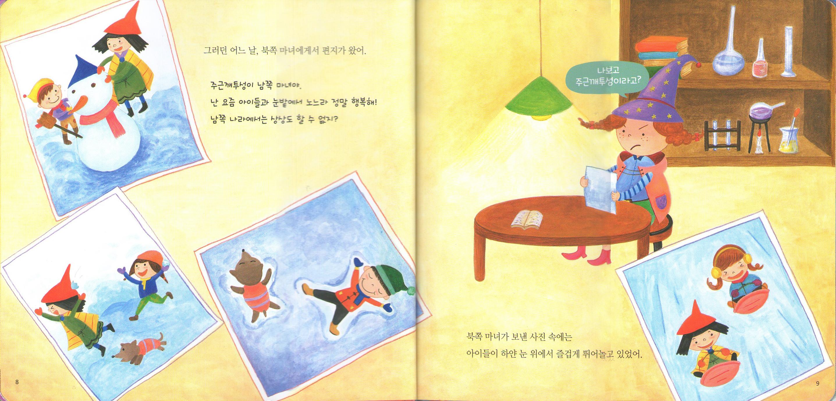 김소의_펼침면02
