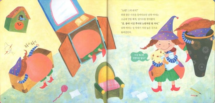 김소의_펼침면03