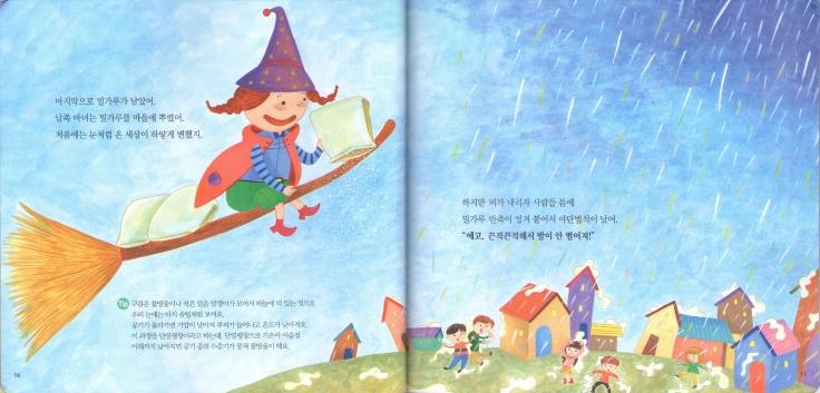 김소의_펼침면04